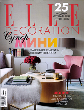 Promemoria's office chair Eloise featured on Elle Decoration 2017 | Promemoria