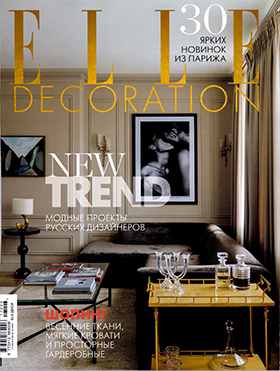 Promemoria's floor lamp Higgs featured on Elle Decoration 2017 | Promemoria