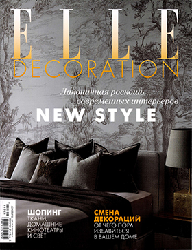 Promemoria featured on Elle Decoration 2017 | Promemoria