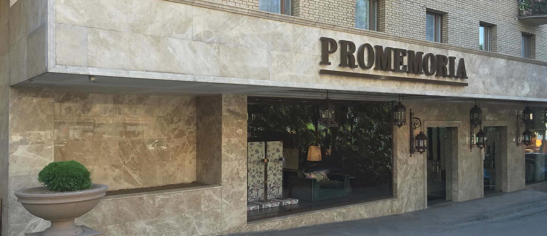 Promemoria's single-brand showroom in Moscow | Promemoria